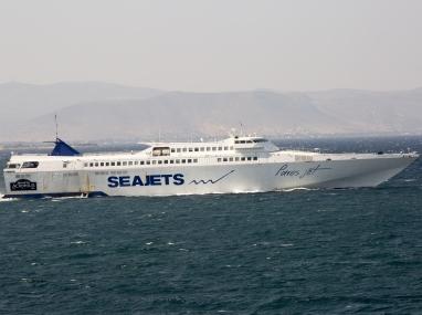Paros Jet (Aquastrada)