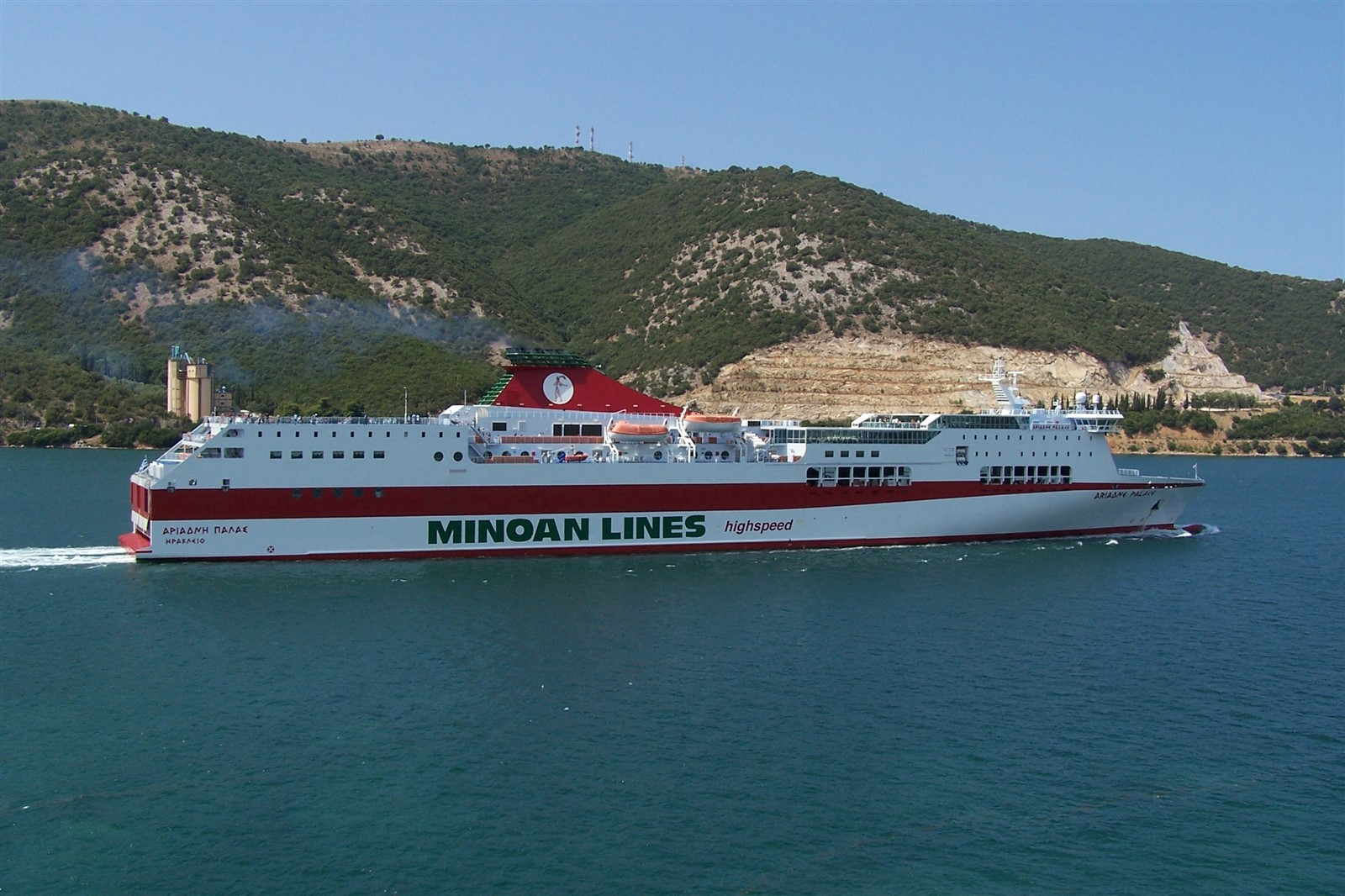 MINOAN LINES HSF Ariadne Palace 18_Personale 04Ag05