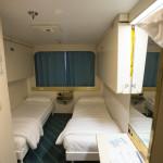 Cabina Cruise